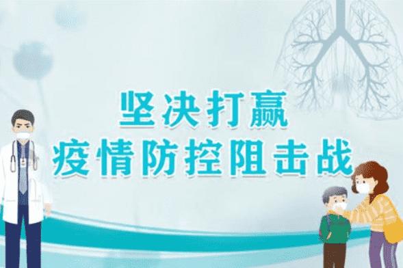 2020员工抗击肺炎疫情救灾心得体会【八篇】
