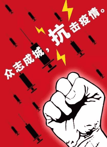 2020春节疫情感动作文500字【五篇】