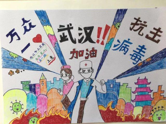 抗击疫情中国加油手抄报_抗击疫情手抄报内容