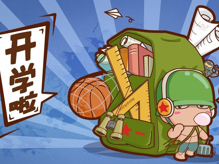 2020海南企业复工学生开学时间安排_学生什么时间开学