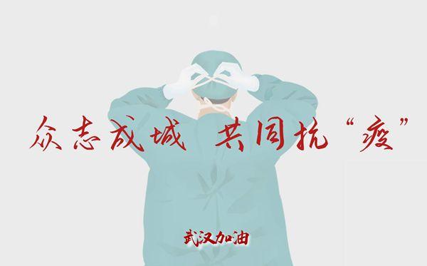 医护人员抗击新型冠状病毒肺炎疫情高中作文800字5篇