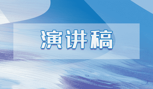 【疫情安全防護習慣圖文稿】