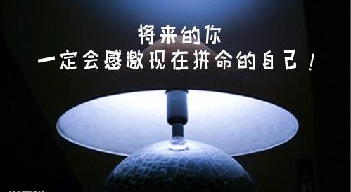 最新预防新型冠状病毒肺炎宣传标语