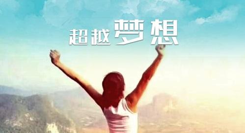 抗击疫灾为武汉加油为中国加油的句子