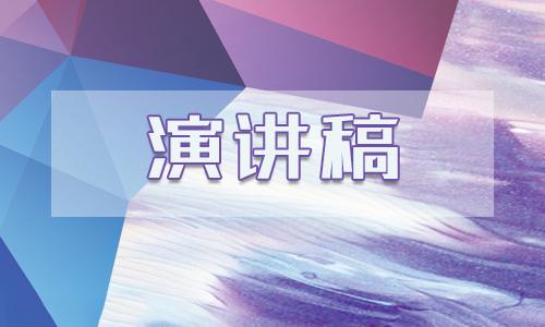 关于武汉疫情的演讲稿范文【五篇】