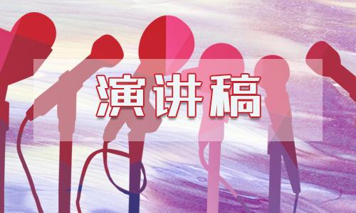 抗击疫情表彰大会演讲发言稿最新2020(5篇)