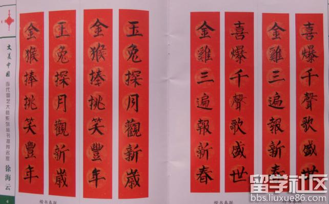 """2017鸡年春节对联大全"""""""""""