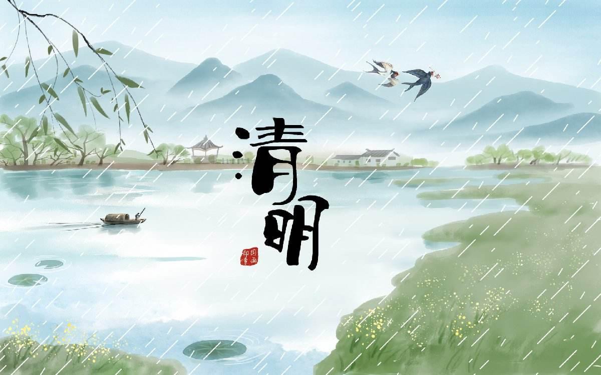 2020清明节祭英烈小学优秀作文400字精选5篇